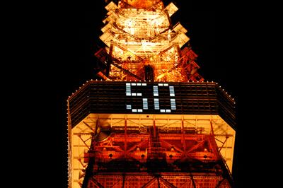 081225_tower.jpg