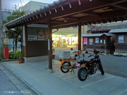 1_ogano_bikeparking.jpg