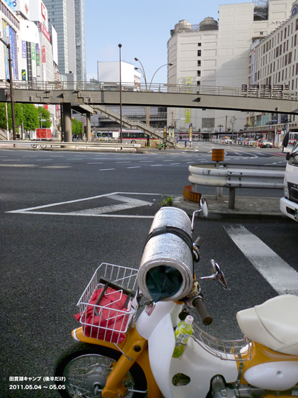 1_shibuyatanukiko.jpg