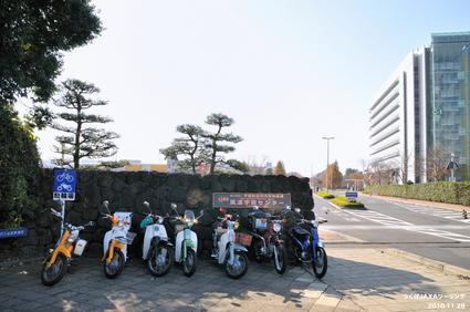 1_tsukubajaxamae.jpg