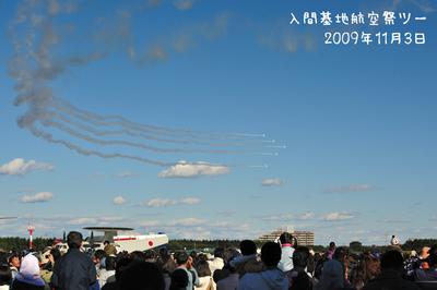 2009iruma_top.jpg