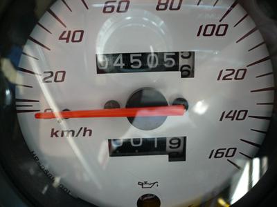 4505km.jpg