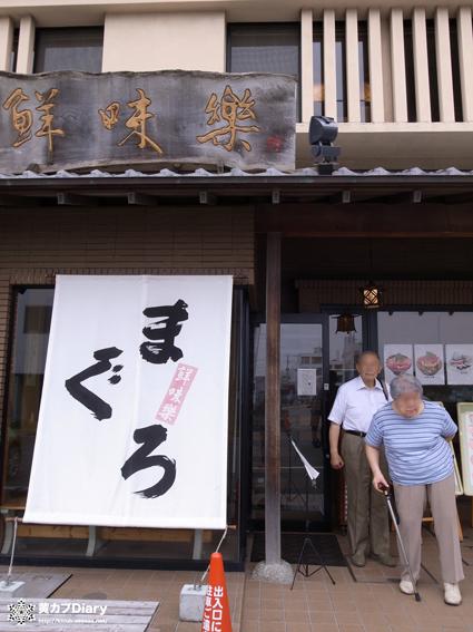 5_senmiraku.jpg