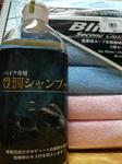 5bliss_cloth.jpg