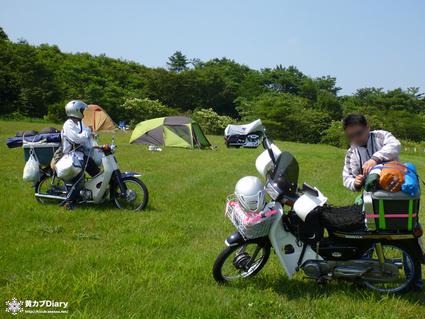 6_campsite.jpg
