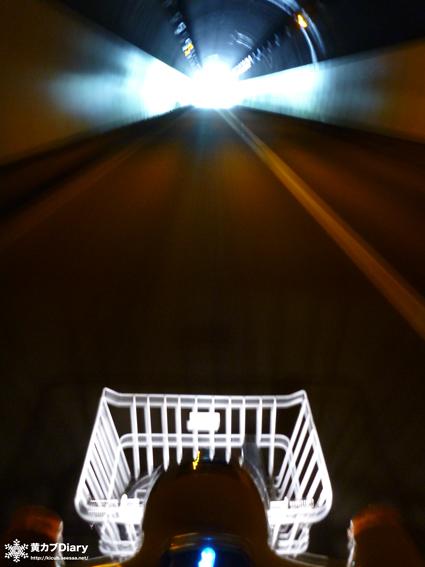 7_tunneleffect.jpg