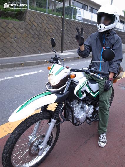 8_arigatoseromi.jpg
