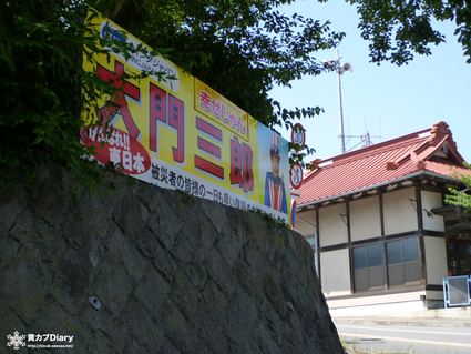 9_saburo.jpg