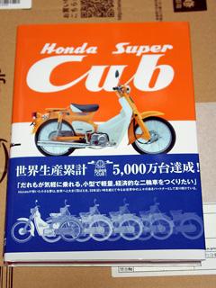 cub_book.jpg