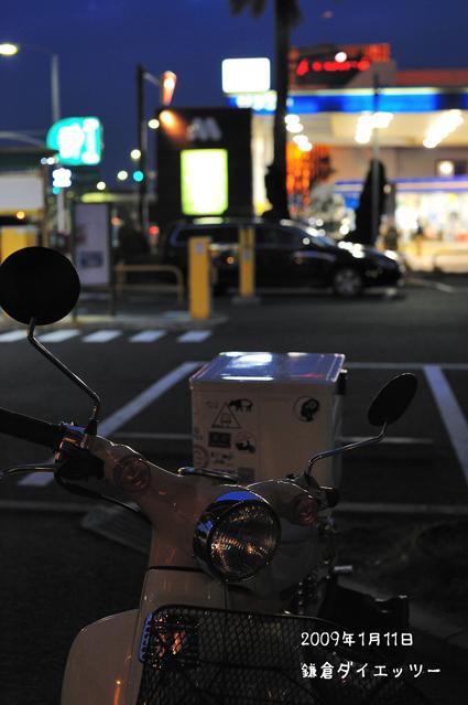 enoshima_mos_parking.jpg