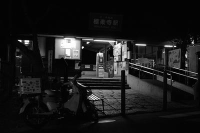 gokurakuji_sta_bw.jpg