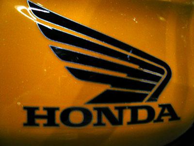honda_wingmark.jpg