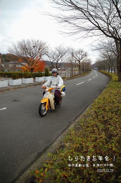 nakatsugawa_fuwafuwa.jpg