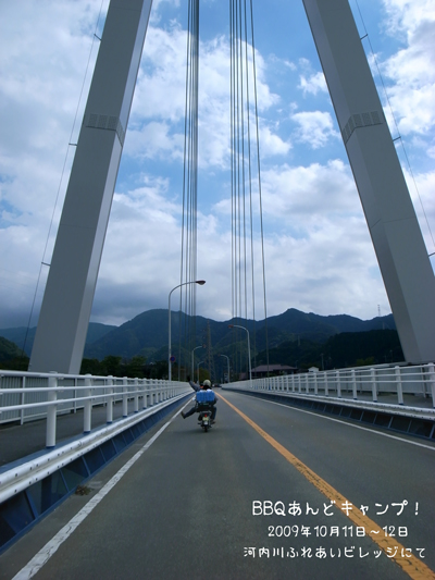tanzawa_top.jpg