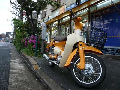 tokyodo.jpg