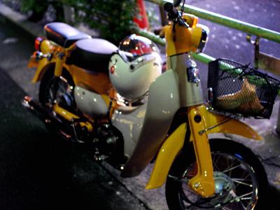 toy_fu.jpg