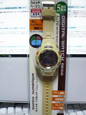 watch_nusumaretemook.jpg