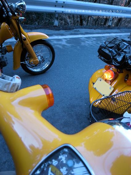 yellow_guruguru_top.jpg