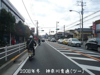 081223shokutsu_top.jpg