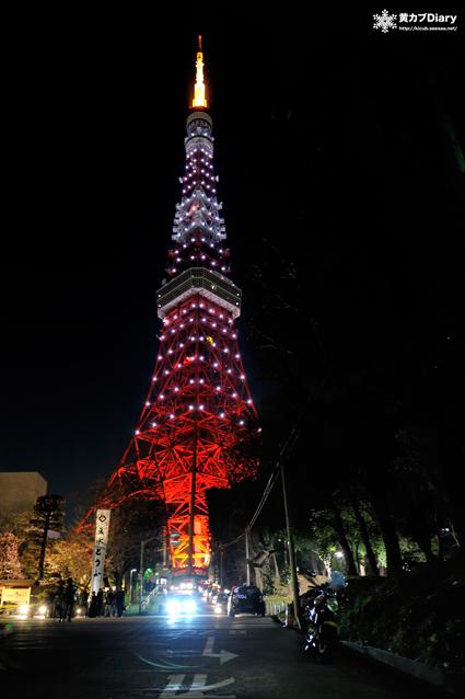 14_tokyotower_2011feb.jpg