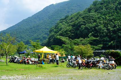 1_carryridefeskanagawa.jpg