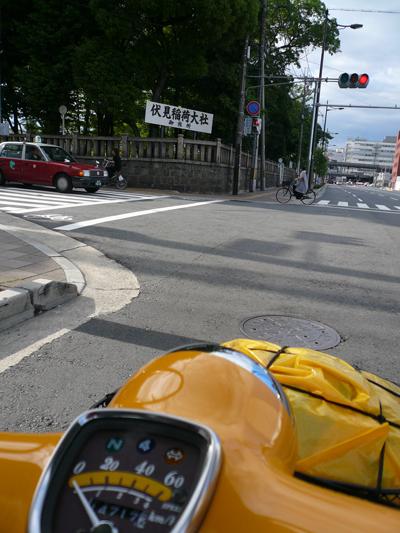 1_fushimiinari.jpg
