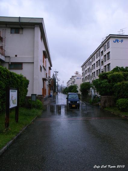 1_kyototower_umekoji.jpg