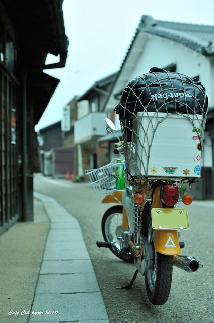 1_sekijyuku2010_topback.jpg