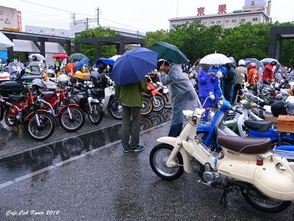 1_umekouji2010top.jpg