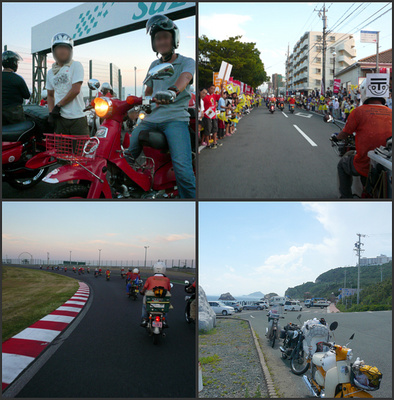 2008suzuka4pic.jpg