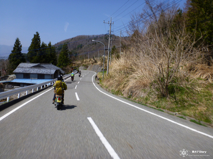 2_onsengoyamanashi.jpg