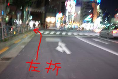 2_sasetsu.jpg