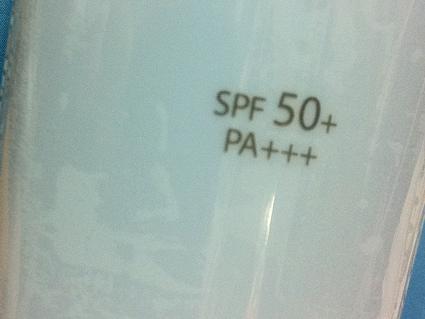 2_spf50plus.jpg