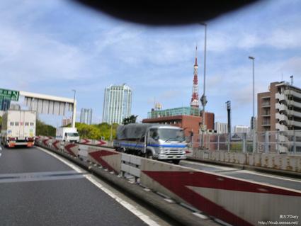 3_towerdayo.jpg