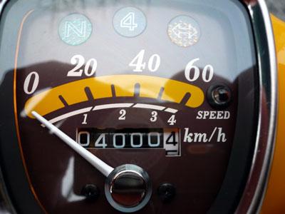 4000km.jpg