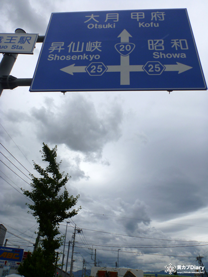 4_R20kumokumo.jpg