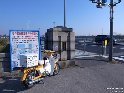 5_jibunyotsugibashi.jpg