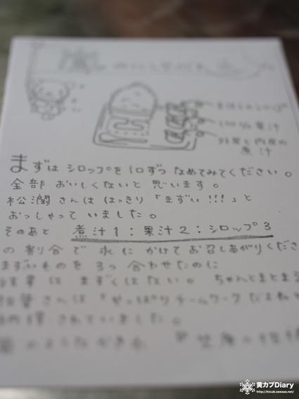 5_noannokankitsu.jpg