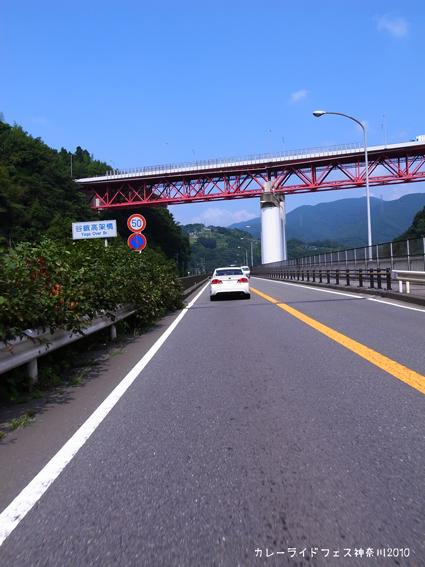 5_yamakita246uetomei.jpg