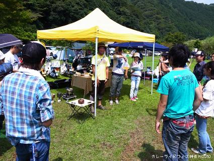 6_kaikai_currykanagawa.jpg
