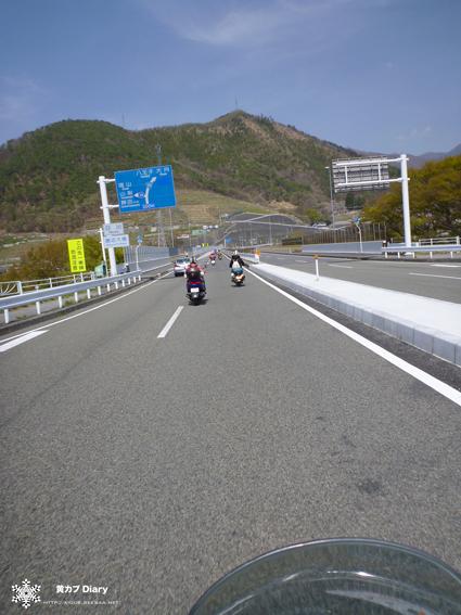 7_katsunumaohashi.jpg