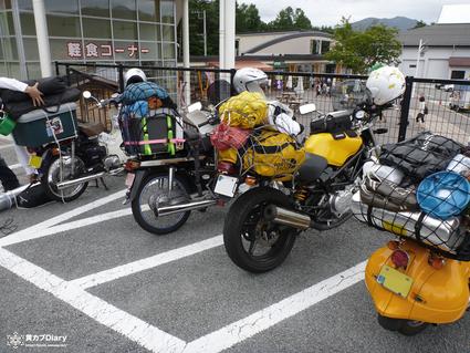 8_subashirikyukei.jpg