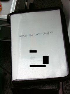 DVDkana.jpg