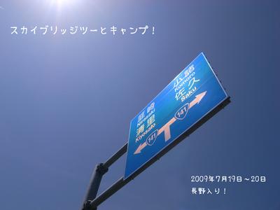 R141_top.jpg
