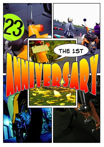 anniversary_1st.jpg