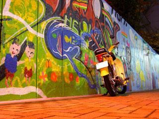 art_wall.jpg