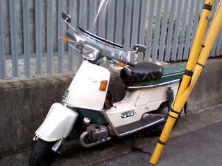 bike_nandaro.jpg