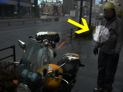 camera_dashippanashi.jpg