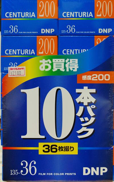 centuria200.jpg