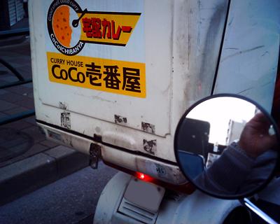 coco_ichi50cc.jpg